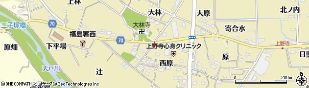 アイル薬局上野寺店周辺の地図