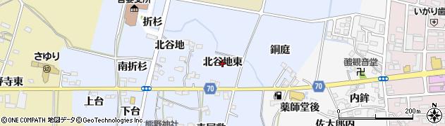 福島県福島市笹木野(北谷地東)周辺の地図