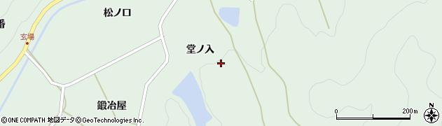 福島県伊達市霊山町下小国(堂ノ入)周辺の地図