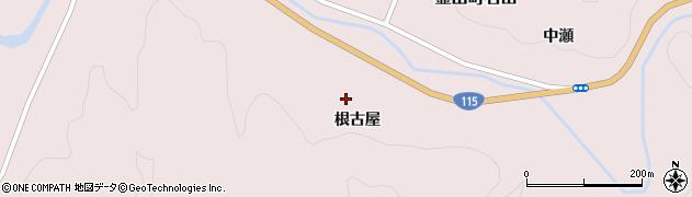 福島県伊達市霊山町石田(根古屋)周辺の地図