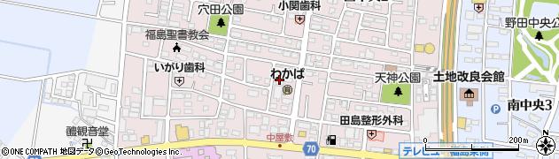 福島県福島市西中央周辺の地図