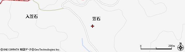 福島県福島市大波(笠石)周辺の地図