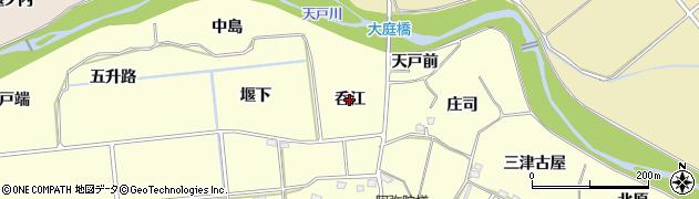 福島県福島市二子塚(呑江)周辺の地図