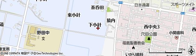 福島県福島市笹木野(下小針)周辺の地図