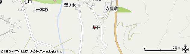福島県福島市山口(寺下)周辺の地図