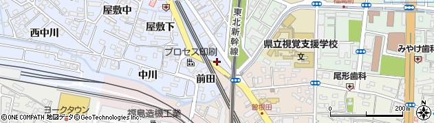 福島県福島市森合(前田)周辺の地図