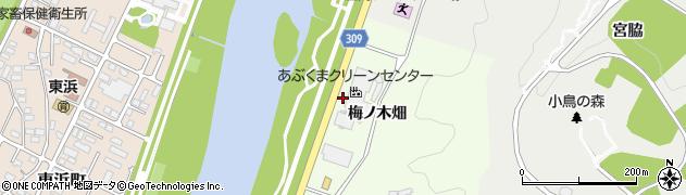 福島県福島市渡利(梅ノ木畑)周辺の地図