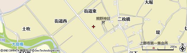 福島県福島市上野寺(街道東)周辺の地図