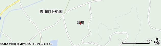 福島県伊達市霊山町下小国(稲場)周辺の地図