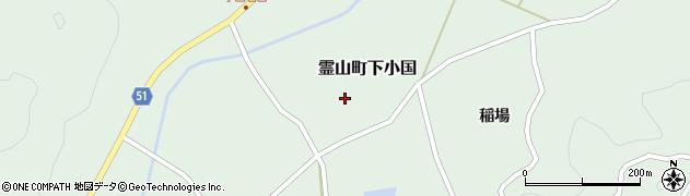 福島県伊達市霊山町下小国(台)周辺の地図