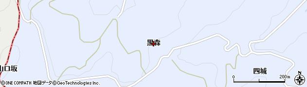 福島県伊達市保原町富沢(黒森)周辺の地図