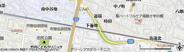福島県福島市笹木野(下谷地)周辺の地図