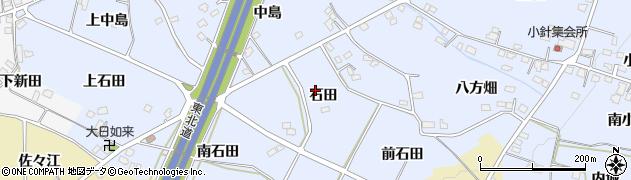 福島県福島市笹木野(石田)周辺の地図