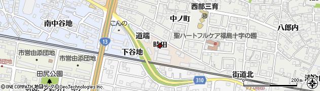 福島県福島市八島田(時田)周辺の地図