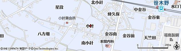福島県福島市笹木野(小針)周辺の地図