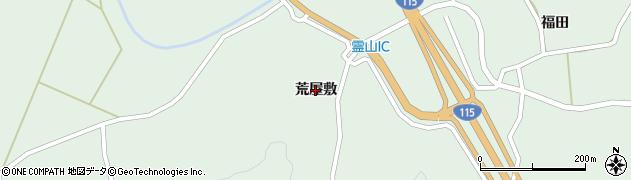 福島県伊達市霊山町下小国(荒屋敷)周辺の地図