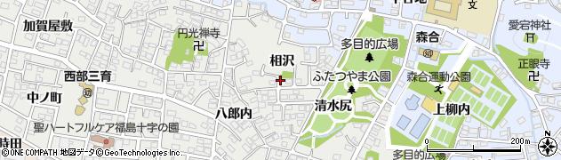 福島県福島市野田町(相沢)周辺の地図