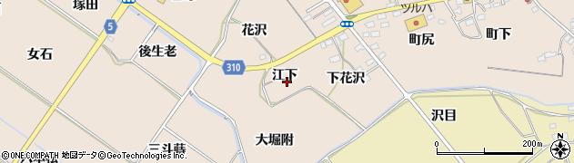 福島県福島市町庭坂(江下)周辺の地図