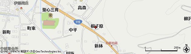 福島県福島市山口(根子原)周辺の地図