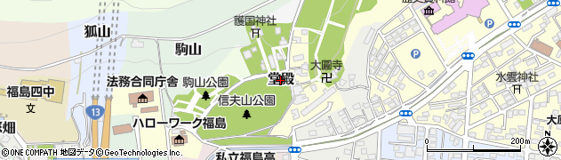福島県福島市堂殿周辺の地図