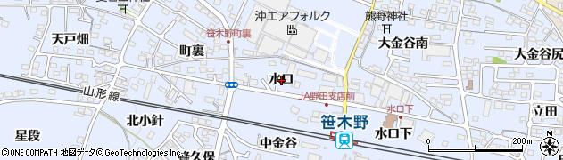 福島県福島市笹木野(水口)周辺の地図