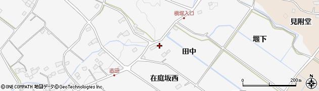 福島県福島市在庭坂(田中)周辺の地図