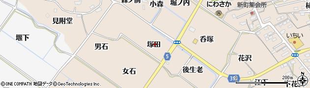 福島県福島市町庭坂(塚田)周辺の地図