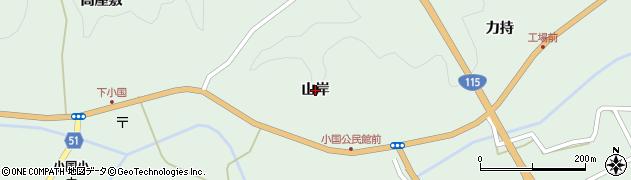 福島県伊達市霊山町下小国(山岸)周辺の地図