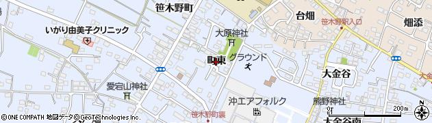 福島県福島市笹木野(町東)周辺の地図