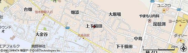 福島県福島市八島田(上干損田)周辺の地図
