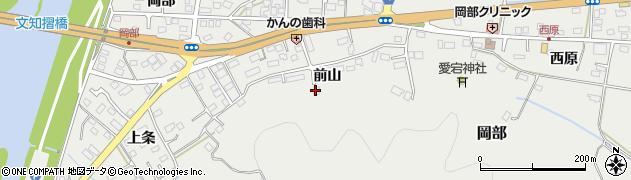 福島県福島市岡部(前山)周辺の地図