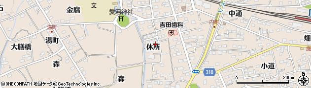 福島県福島市町庭坂(休所)周辺の地図