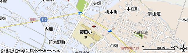 福島県福島市八島田(上台畑)周辺の地図