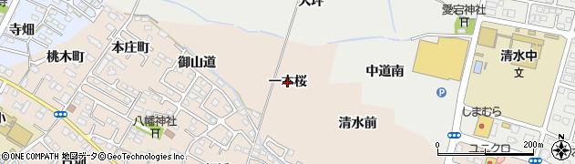 福島県福島市八島田(一本桜)周辺の地図