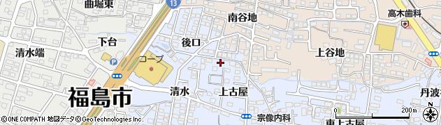 福島県福島市森合(後口)周辺の地図