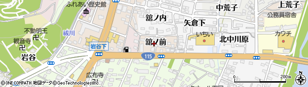 福島県福島市舘ノ前周辺の地図