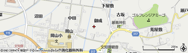 福島県福島市山口(御成)周辺の地図