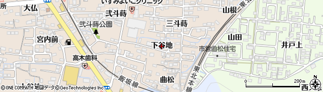 福島県福島市泉(下谷地)周辺の地図