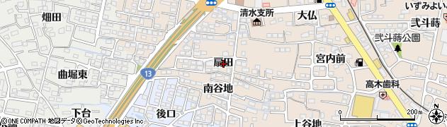 福島県福島市泉(扇田)周辺の地図