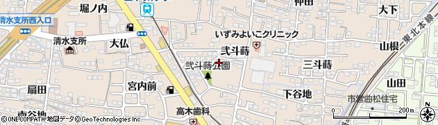いずみの郷 居宅介護支援事務所周辺の地図
