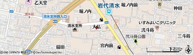 福島県福島市泉(大仏)周辺の地図