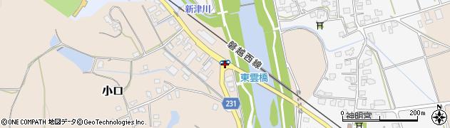 小口周辺の地図
