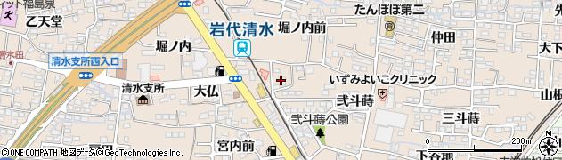 プチ・コンタクト泉店周辺の地図