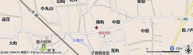 福島県福島市町庭坂(横町)周辺の地図