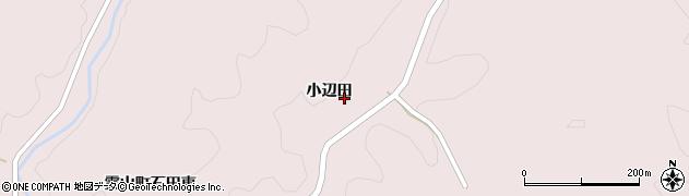 福島県伊達市霊山町石田(小辺田)周辺の地図