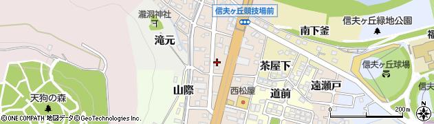 福島県福島市松山町周辺の地図