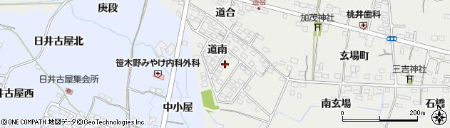 福島県福島市南沢又(道南)周辺の地図