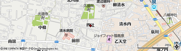 福島県福島市南沢又(四辻)周辺の地図