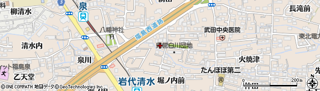 福島県福島市泉(白川)周辺の地図