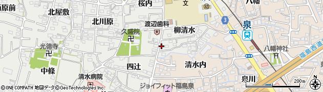 アウル行政書士事務所周辺の地図